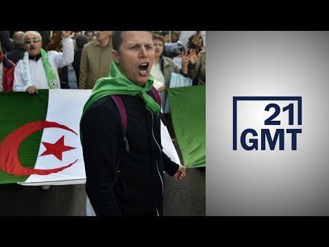 الجزائر.. الآلاف في العاصمة يتظاهرون للجمعة 48 على التوالي  - نشر قبل 15 ساعة
