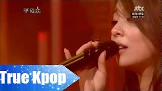 [Vietsub] Shower of Tears - Baechigi ft. Ailee