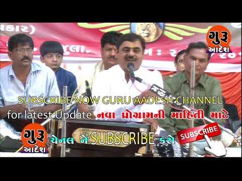 Full Comedy &  Deshi Joks Ni Moj MAYABHAI AHIR RAJULA MARKETING YARD