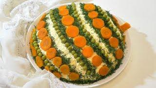 НОВОГОДНИЙ САЛАТ С ИЗЮМИНКОЙ) New Year's Salad.