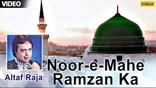 Noor-E-Mahe Ramzan Ka - Altaf Raja (Ramzan Ki Raatein)