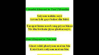 ramkrishna das sings khayaals-raag hindolii saarang-saiyaan nahiin aaye, mai ginat rahii ghariyaan