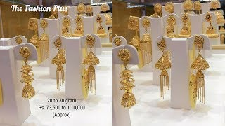 Latest Gold EARRING Designs with WEIGHT and PRICE  HUGE COLLECTION