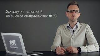 видео Как восстановить СНИЛС при утере: куда обращаться и какие документы нужны