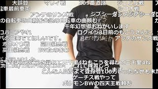 2020/05/17(日) 20:51~23:04 【タイトル】 作業 【詳細文】 あ 【URL】 https://live2.nicovideo.jp/watch/lv326004389 #もこう #ニコ生.