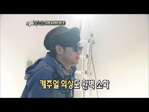 【TVPP】Kim Soo Hyun - Relationship With Co-Star, 김수현 - 출연자들과의 호흡은? @ Section TV