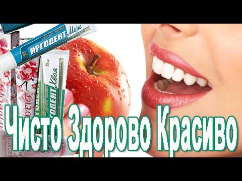 Зубная эмаль восстанавливается. Методы восстановления