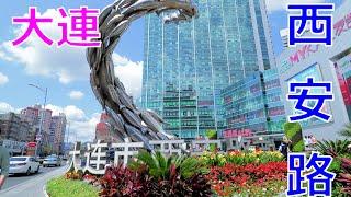[4K]【中国】大連 西安路 / China Dalian Xian Road / 中国 大连 西安路 / 중국 대련 서안로 / OLYMPUS OM-D E-M1 Mark II