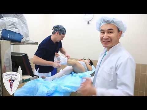 Лечение варикоза без боли и шрамов!