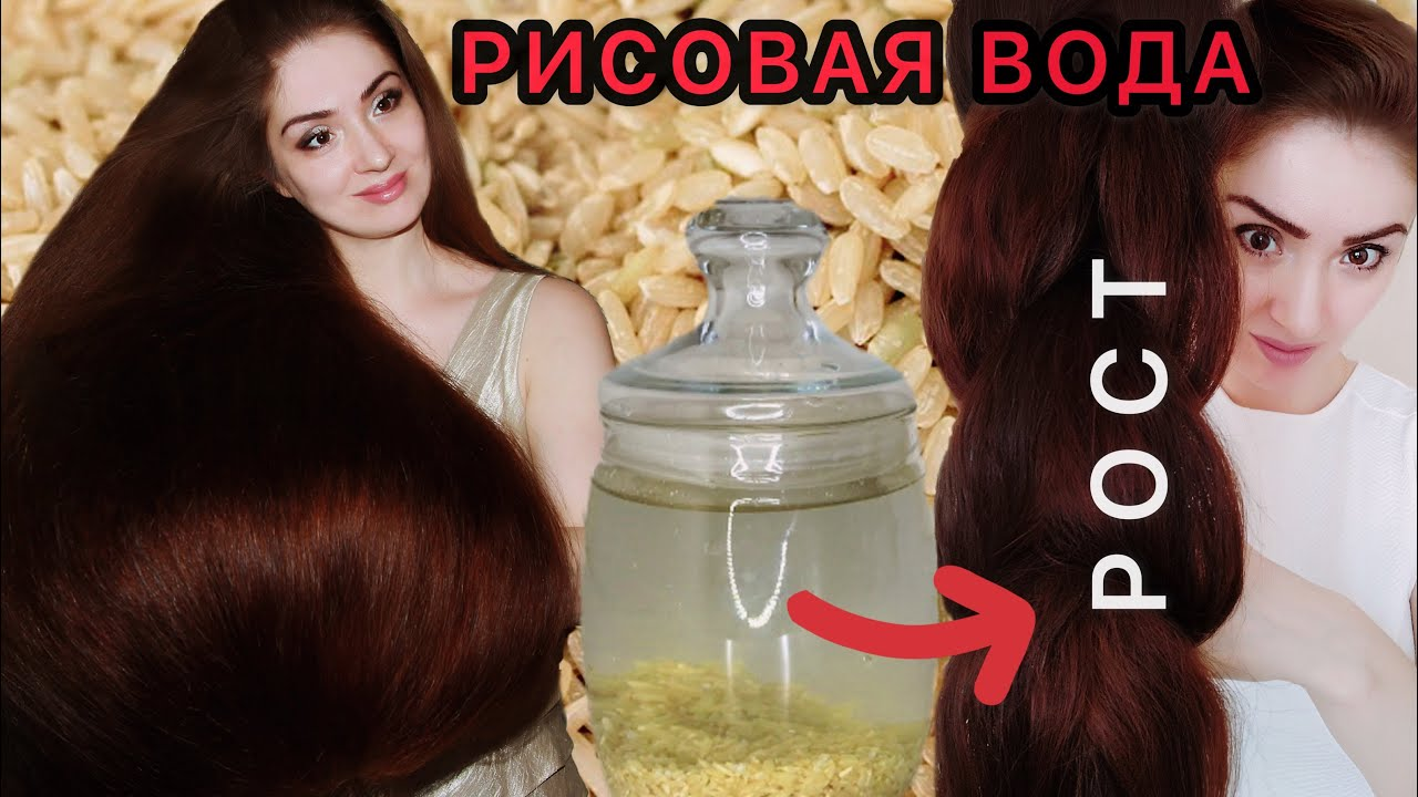 Стимуляция роста волос в домашних условиях