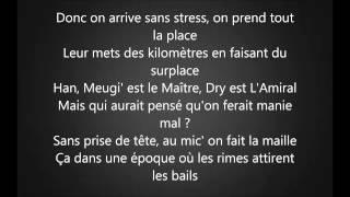 Maître Gims ft. Dry-One Shot (Paroles)