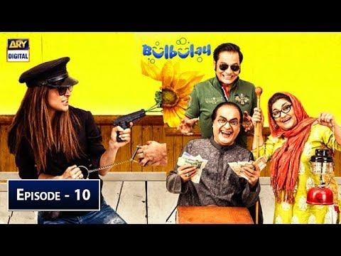 Download Bulbulay   Season 2   Episode 10   28th July 2019   ARY Digital Drama