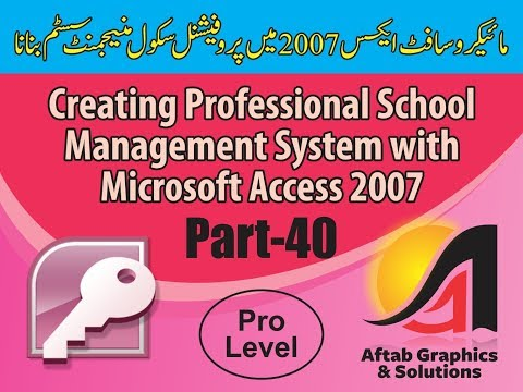 Creating Professional School Management System in Access 2007 Part 40 (Urdu/Hindi Tutorial)