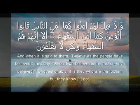 Sura al-Baqarah (Arabic: سورة البقرة  002 amazing beyond best qari recitation al ajmi