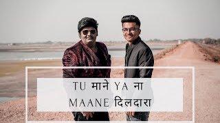 Tu Maane Ya Na Maane Dildara | Aamir Mir | Dhyan | Wadali Brothers | Cover Song