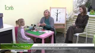 видео Як навчити дитину жувати