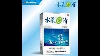 Капли RenKang  для снятия покраснения, дискомфорта и усталости глаз  Китай