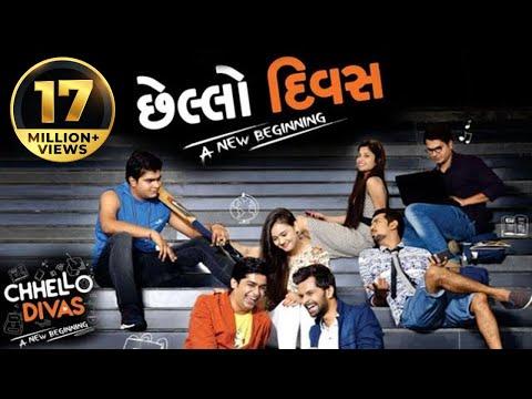 Download Chhello Divas   Shurwati Jhalak   Friendship Special   Malhar Thakkar   Yash Soni   Janki Bodiwala