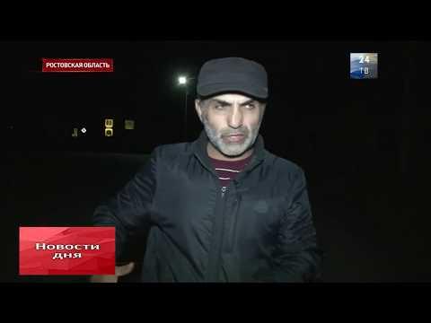 Что заставило фермеров в Ростовской области взяться за оружие