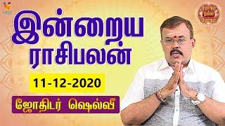 Yogam Nalla Yogam- Vendhar tv Show
