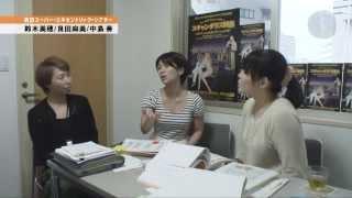 劇団スーパー・エキセントリック・シアターの良田麻美さん、中島奏さん...