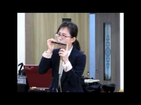 하모니카연주 섬마을선생님 설 해