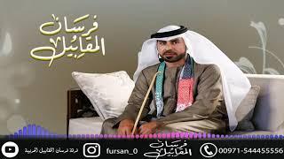 حبل الغرام  فرقة فرسان المقابيل الحربيه