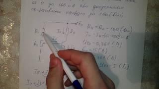 Транзисторный источник тока. Электротехника