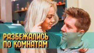 Дом-2 Свежие Новости.Эфир 3 Мая 2016 (3.05.2016)