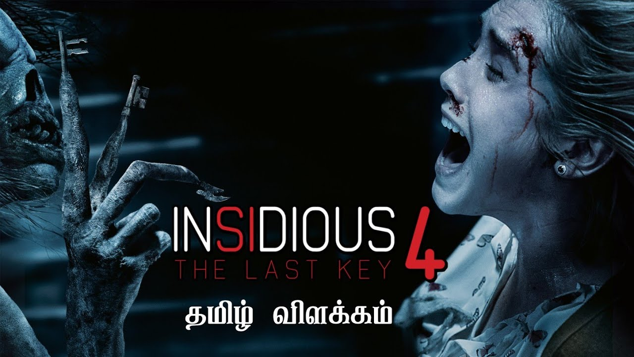 Insidious 4:The Last Key (2018) Movie Explained in tamil | தமிழ் விளக்கம்| Mr Hollywood