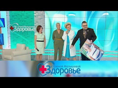 Здоровье. Выпуск от 24.03.2019