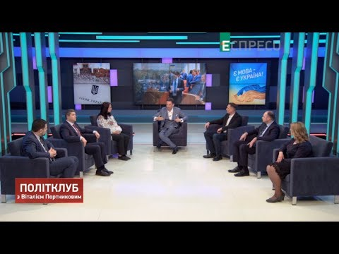 Espreso.TV: Політклуб | Чого слід очікувати від Зеленського та що чекає на Україну? | Частина 2