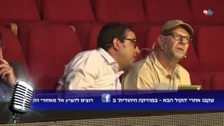 הקול הבא-מנדי ברוד I תוכו רצוף אהבה I הופעה חיה Hakol Haba-Mendi Brod I Tocho Ratzuf Ahava I Live