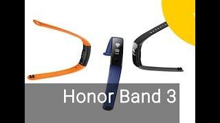 Honor Band 3, características y precio