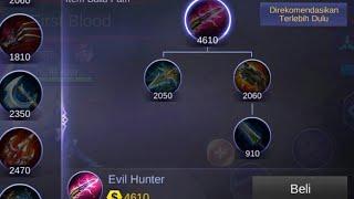 سلاح جديد Evil Hunter موبايل لجند