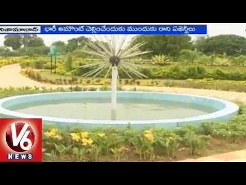Nizamabad officers negligence over SRSP Nehru Park (20-02-2015)
