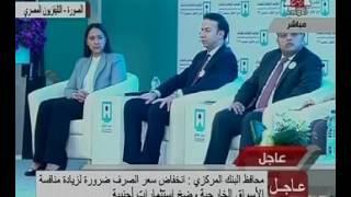 بالفيديو.. محافظ البنك المركزى لوزير المالية: