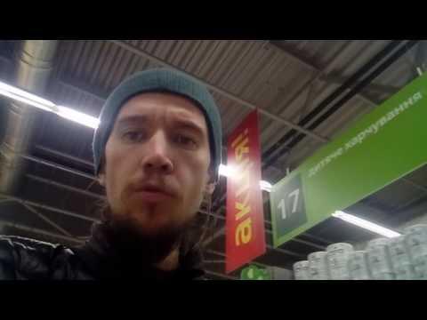 Блог СЫРОЕДА)). Что купить для того чтобы приготовить покушать сыроеду, вегану зимой в супермаркете.