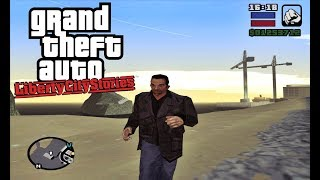 Grand Theft Auto: Liberty City Stories PC Edition - Gameplay
