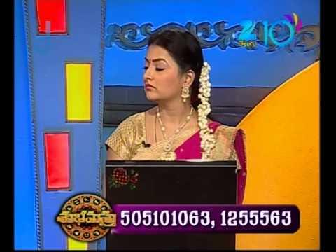 Subhamasthu - Episode 423 - May 28, 2015 - Best Scene