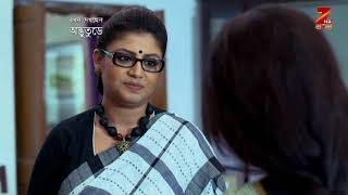 Adbhuture - Indian Bangla Story - Epi 25 - Sep 1, 2017 - Zee Bangla TV Serial - Best Scene