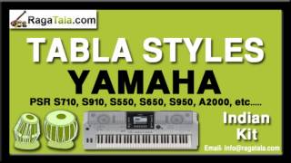 Pee loon - Yamaha Tabla Styles - Indian Kit - PSR S710 S910 S550 S650 S950 A2000 ect...