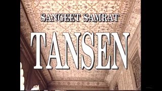 Sangeet Samrat Tansen | EP # 01 | Old Hindi Serial | 1994-1995