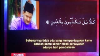 Tadarus Al Quran RTM Surah 82 AL Infitaar Ayat 1 19