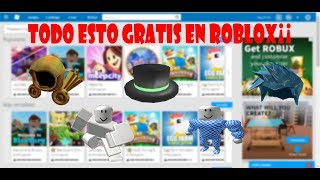 HOW TO HAVE THE FREE CATALOG IN ROBLOX¡ UPDATED 2019
