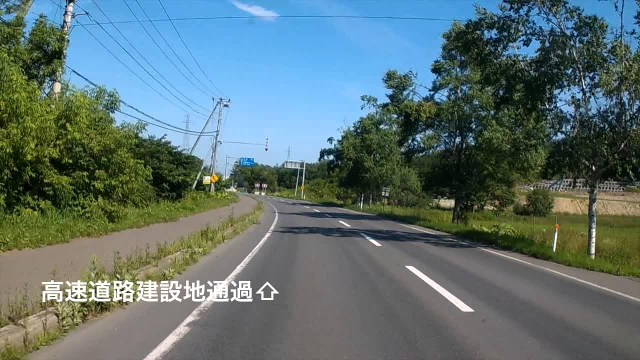 国道240号(マリモ街道)道の駅...