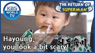 Hayoung, you look a bit scary! [The Return of Superman/ ENG / 2020.08.02]