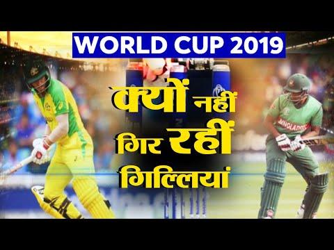 World Cup 2019: David Warner to Chris Gayle five batsmen saved by Zing Bails in WC | वनइंडिया हिंदी