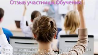 Набор на обучение в Алматы. ОТЗЫВ после обучения в Студии Гипноза.