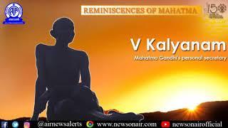 Reminiscences of Mahatma: V Kalyanam